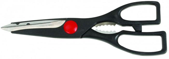 Ножницы кухонные Regent Inox Forte, 20 см, цвет: черный93-BL-12.2Ножницы кухонные Regent Inox Forte, изготовленные из нержавеющей стали и пластика, - универсальный помощник в вашем доме. Кухонные ножницы похожи на обычные, но имеют более мощные утолщенные ручки и лезвия с очень острыми кончиками. Они отлично справляются со многими кухонными работами, начиная с нарезки свежей зелени или пцицы и вскрытия прочных картонных и полимерных упаковок и заканчивая разделкой рыбы и птицы (срезание плавников, разрезание тушки цыпленка на порционные части). Имеется овальная полость между ручками, снабженная зубцами, она используется для колки орехов.