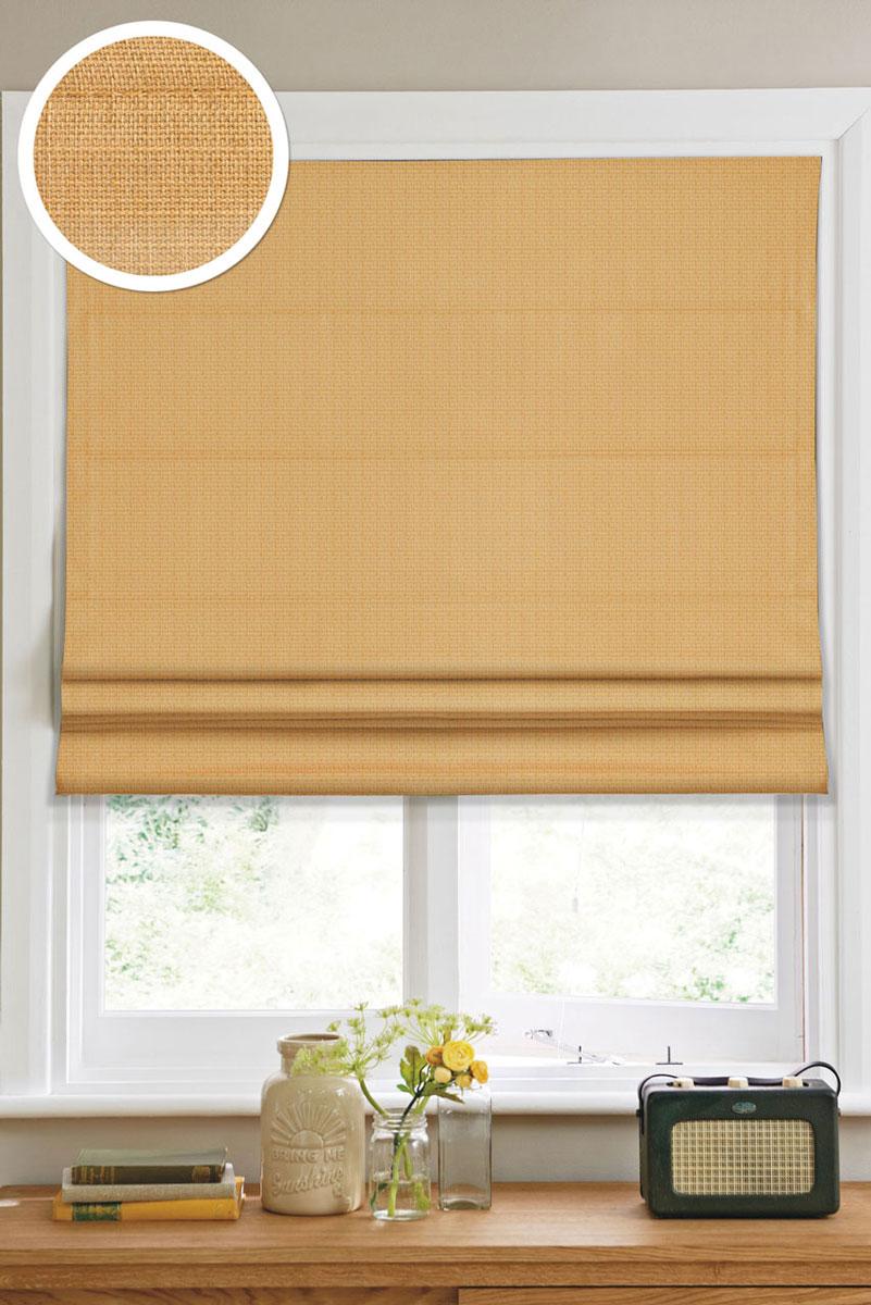 Римская штора Эскар, цвет: бежевый, ширина 100 см, высота 160 см1009100Римская штора Эскар, выполненная из высокопрочной ткани, является отличным заменителем обычных портьер. Ее можно установить там, где невозможно повесить обычные шторы. Конструкция шторы позволяет ее разместить даже на самых маленьких оконных проемах, а специальная пропитка ткани сделает данный вид декора окна эстетичным долгое время. Римская штора представляет собой полотно, по ширине которого параллельно друг другу вшиты пластиковые или деревянные рейки. На концах этих планок закреплены кольца, сквозь которые пропущен шнур. С его помощью осуществляется управление шторой. При движении шнура вниз происходит складывание полотна и его поднятие в верхнюю часть оконного проема. При закрывании шнур поднимается, а складки, образованные тканью, расправляются и опускаются на окно. Такая штора станет прекрасным элементом декора окна и гармонично впишется в интерьер любого помещения. Комплект для монтажа прилагается.