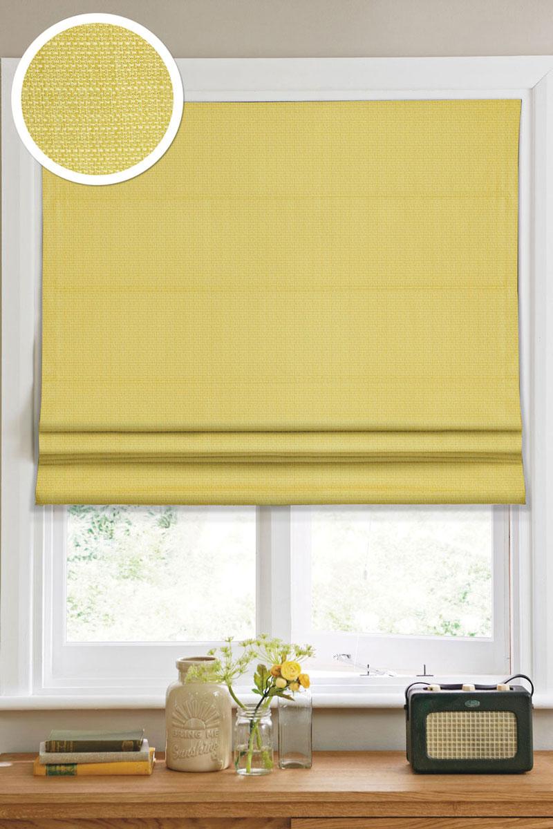 Римская штора Эскар, цвет: салатовый, ширина 60 см, высота 160 см1014060Римская штора Эскар, выполненная из высокопрочной ткани салатового цвета, является отличным заменителем обычных портьер. Ее можно установить там, где невозможно повесить обычные шторы. Конструкция шторы позволяет ее разместить даже на самых маленьких оконных проемах, а специальная пропитка ткани сделает данный вид декора окна эстетичным долгое время. Римская штора представляет собой полотно, по ширине которого параллельно друг другу вшиты пластиковые или деревянные рейки. На концах этих планок закреплены кольца, сквозь которые пропущен шнур. С его помощью осуществляется управление шторой. При движении шнура вниз происходит складывание полотна и его поднятие в верхнюю часть оконного проема. При закрывании шнур поднимается, а складки, образованные тканью, расправляются и опускаются на окно. Такая штора станет прекрасным элементом декора окна и гармонично впишется в интерьер любого помещения. Комплект для монтажа прилагается.