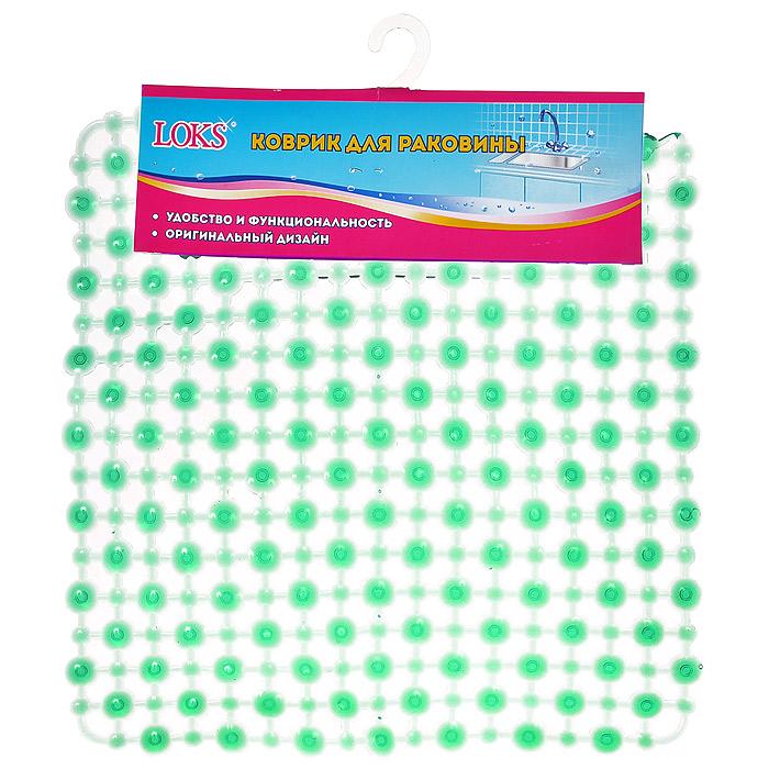 Коврик для раковины Loks, цвет: прозрачный зеленый, 27 см х 27 см
