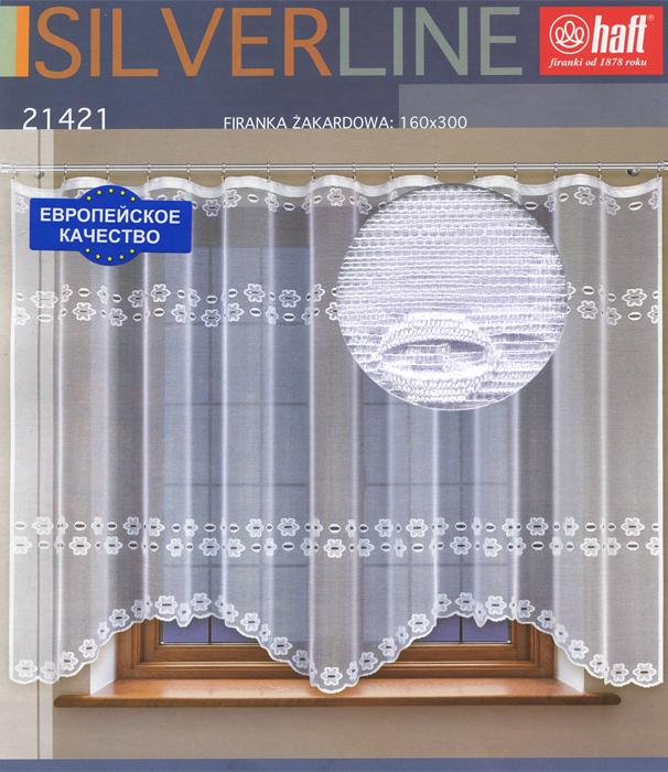 Гардина Haft, на ленте, цвет: белый, высота 160 см. 640561640561Воздушная гардина Haft, изготовленная из полиэстера белого цвета, станет великолепным украшением любого окна. Оригинальный рисунок привлечет к себе внимание и органично впишется в интерьер комнаты. В гардину вшита шторная лента. Характеристики: Материал: 100% полиэстер. Размер упаковки: 37 см х 28 см х 3 см. Цвет: белый. Артикул: 640561. В комплект входит: Гардина - 1 шт. Размер (Ш х В): 300 см х 160 см. Текстильная компания Haft имеет богатую историю. Основанная в 1878 году в Польше, эта фирма зарекомендовала себя в качестве одного из лидеров текстильной промышленности в Европе. Еще в начале XX века фабрика Haft производила 90% всех текстильных изделий в своей стране, с годами производство расширялось, накопленный опыт позволял наиболее выгодно использовать развивающиеся технологии. Главный ассортимент компании - это тюль и занавески. Haft предлагает готовые решения для ваших окон, выпуская готовые наборы штор, которые...