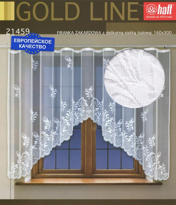 Гардина Haft, на ленте, цвет: белый, высота 160 см. 645184645184Воздушная гардина Haft, изготовленная из полиэстера белого цвета, станет великолепным украшением любого окна. Нежный орнамент привлечет к себе внимание и органично впишется в интерьер комнаты. В гардину вшита шторная лента.