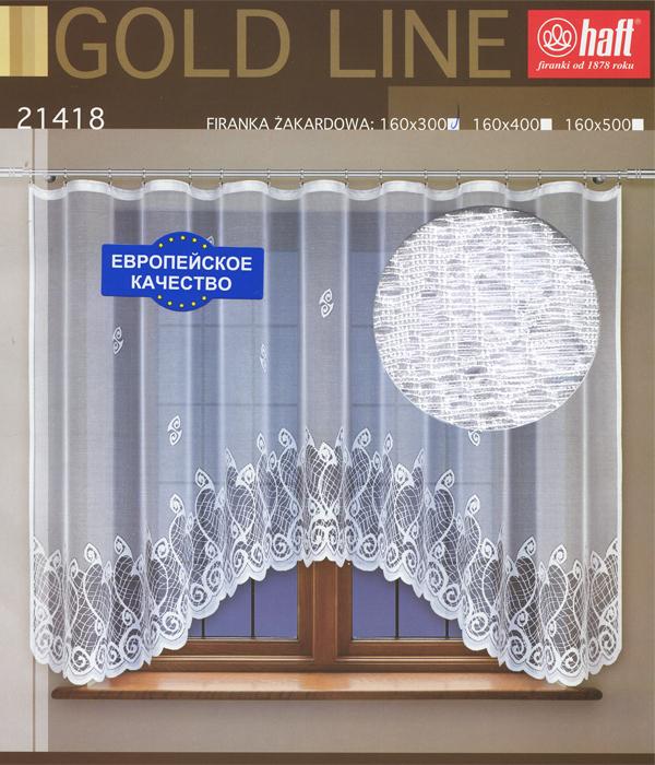 Гардина Haft, на ленте, цвет: белый, высота 160 см. 641469641469Воздушная гардина Haft, изготовленная из полиэстера белого цвета, станет великолепным украшением любого окна. Нежный орнамент привлечет к себе внимание и органично впишется в интерьер комнаты. В гардину вшита шторная лента.
