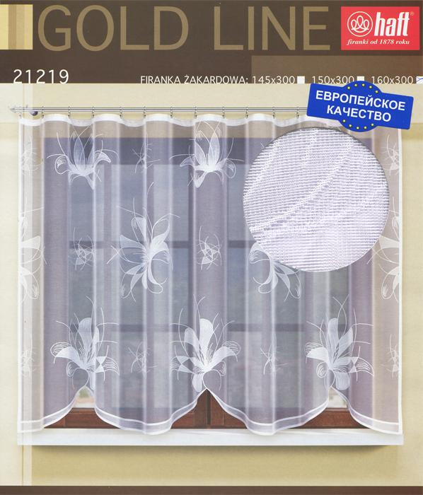 Гардина Haft, на ленте, цвет: белый, высота 160 см. 632023632023Воздушная гардина Haft, изготовленная из полиэстера белого цвета, станет великолепным украшением любого окна. Оригинальный принт привлечет к себе внимание и органично впишется в интерьер комнаты. В гардину вшита шторная лента.