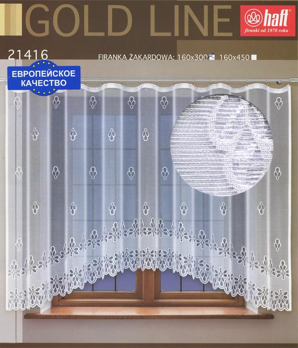 Гардина Haft, на ленте, цвет: белый, высота 160 см. 640554640554Воздушная гардина Haft, изготовленная из полиэстера белого цвета, станет великолепным украшением любого окна. Нежный орнамент привлечет к себе внимание и органично впишется в интерьер комнаты. В гардину вшита шторная лента.