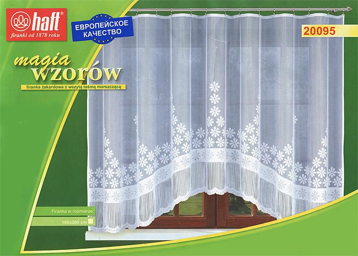 Гардина Haft, на ленте, цвет: белый, высота 160 см. 515845515845Воздушная гардина Haft, изготовленная из полиэстера белого цвета, станет великолепным украшением любого окна. Оригинальный цветочный принт и эффектная бахрома по краю привлекут к себе внимание и органично впишутся в интерьер комнаты. В гардину вшита шторная лента. Характеристики: Материал: 100% полиэстер. Размер упаковки: 37 см х 28 см х 3 см. Цвет: белый. Артикул: 515845. В комплект входит: Гардина - 1 шт. Размер (Ш х В): 300 см х 160 см. Текстильная компания Haft имеет богатую историю. Основанная в 1878 году в Польше, эта фирма зарекомендовала себя в качестве одного из лидеров текстильной промышленности в Европе. Еще в начале XX века фабрика Haft производила 90% всех текстильных изделий в своей стране, с годами производство расширялось, накопленный опыт позволял наиболее выгодно использовать развивающиеся технологии. Главный ассортимент компании - это тюль и занавески. Haft предлагает готовые решения для ваших окон,...
