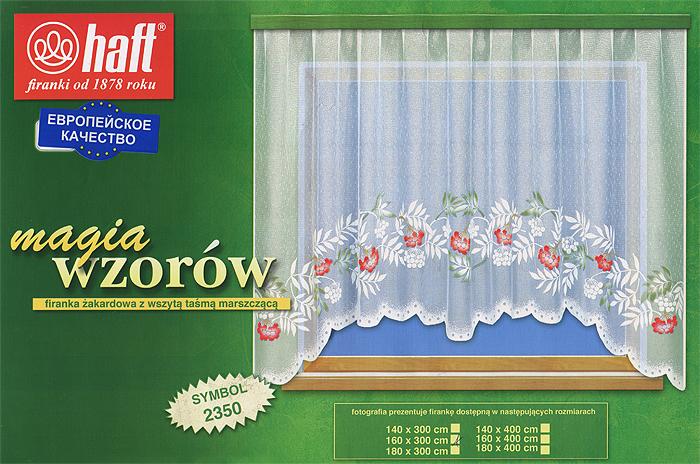 Гардина Haft, на ленте, цвет: белый, высота 160 см. 335740335740Воздушная гардина Haft, изготовленная из полиэстера белого цвета, станет великолепным украшением любого окна. Оригинальный принт в виде веточек рябины привлечет к себе внимание и органично впишется в интерьер комнаты. В гардину вшита шторная лента. Характеристики: Материал: 100% полиэстер. Размер упаковки: 37 см х 28 см х 3 см. Цвет: белый. Артикул: 335740. В комплект входит: Гардина - 1 шт. Размер (Ш х В): 300 см х 160 см. Текстильная компания Haft имеет богатую историю. Основанная в 1878 году в Польше, эта фирма зарекомендовала себя в качестве одного из лидеров текстильной промышленности в Европе. Еще в начале XX века фабрика Haft производила 90% всех текстильных изделий в своей стране, с годами производство расширялось, накопленный опыт позволял наиболее выгодно использовать развивающиеся технологии. Главный ассортимент компании - это тюль и занавески. Haft предлагает готовые решения для ваших окон, выпуская готовые...