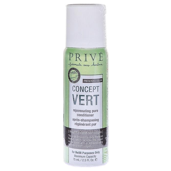 "Prive Флакон для кондиционера ""Concept Vert"", для волос, 75 мл"