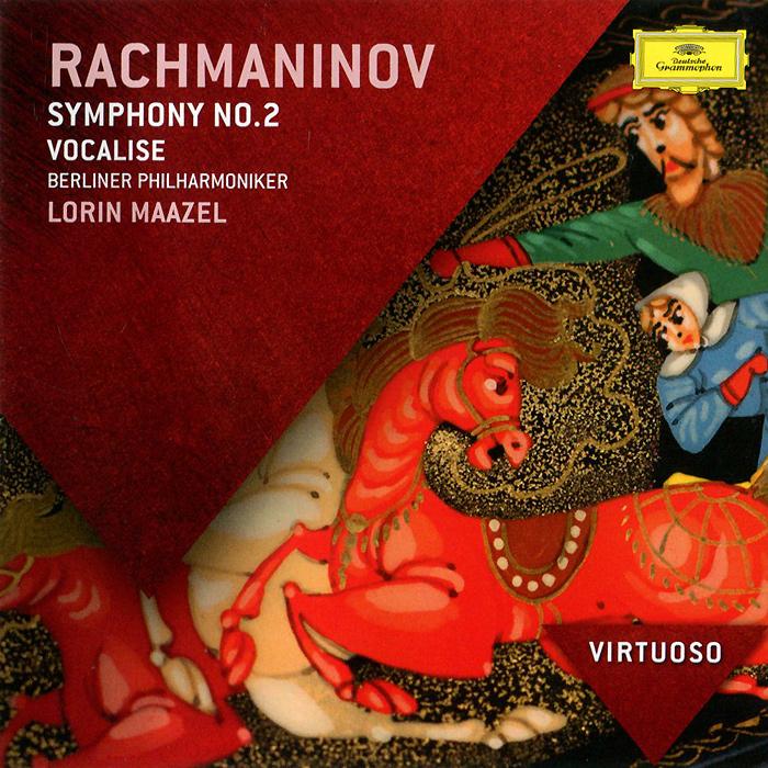 Rachmaninov. Symphony No.2