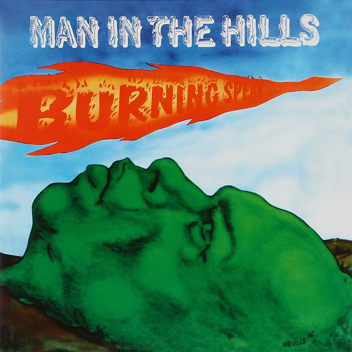 Zakazat.ru Burning Spear. Man In The Hills (LP)