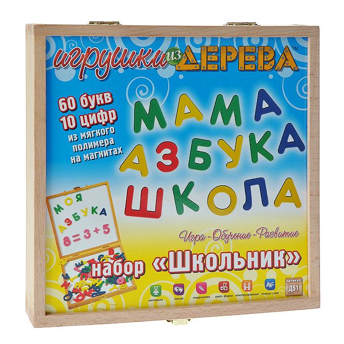 Игровой набор Школьник, 70 элементовД051С помощью набора Школьник ваш ребенок познакомится с буквами, цифрами, математическими знаками и действиями. Набор представляет собой деревянный чемоданчик с внутренними магнитными стенками, на которых крепятся буквы, цифры и знаки из вспененного полимера. В процессе игры малыш выучит буквы, сможет составлять из них слова, запомнит цифры и научится решать простые математические примеры. Игровой набор Школьник послужит хорошим учебным пособием для вашего ребенка. Характеристики: Материал: вспененный полимер, дерево, магнит. Размер чемоданчика: 29 см x 29 см x 4 см.