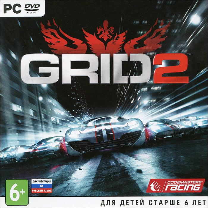 Grid 2Продолжение знаменитого гоночного симулятора Race Driver: Grid, удостоенного премии BAFTA 2009, создано на базе обновленной версии движка EGO Game Technology Platform. Зрелищность, реалистичная модель повреждений, продвинутый искусственный интеллект, функция возврата во времени Flashback, которая вслед за Race Driver: Grid стала использоваться и в других играх гоночного жанра, - продолжая лучшие традиции оригинала, Grid 2 поднимает планку качества виртуальных автогонок на новую высоту. В Grid 2 представлен обширный автопарк, в котором собраны легендарные модели последних четырех десятилетий. Выбирайте железного коня и проложите свой путь к вершине славы мирового автоспорта, покорив множество трасс в разных уголках планеты - от Парижа до Абу-Даби, от Чикаго до солнечной Калифорнии. Демонстрируйте свое мастерство на детально воссозданных улицах мегаполисов, лицензированных треках и горных дорогах. Примите участие в World Series Racing - серии состязаний за титул лучшего в...