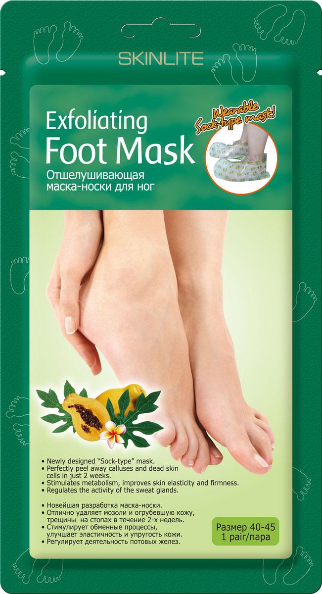 Skinlite Отшелушивающая маска-носки для ног, размер 40-45, 1 параSL-725Отшелушивающая маска-носки Skinlite для ног - новейшая разработка. Отлично удаляет мозоли и огрубевшую кожу, трещины на стопах в течение 2-х недель. Стимулирует обменные процессы, улучшает эластичность и упругость кожи. Регулирует деятельность потовых желез. Отшелушивающая маска-носки Skinlite для ног - это инновационный продукт, который сочетает в себе глубокий пилинг стоп и долговременный оздоравливающий эффект. Это эффективное средство для удаления мозолей, натоптышей и потрескавшейся кожи на стопах, предотвращающее огрубление кожи и образование новых трещин. Гликолевая и цитрусовая кислоты способствуют безболезненному и естественному удалению отмерших клеток. Натуральные экстракты папайи и яблока оказывают смягчающее, увлажняющее и восстанавливающее действие. Экстракт ромашки успокаивает кожу. Форма маски в виде носков делает процедуру простой и приятной. Уже через 7 дней кожа ваших ног станет гладкой и нежной, как у младенца, а полученный...