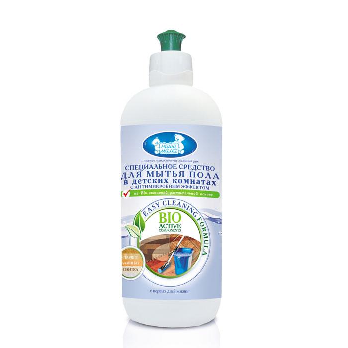 Наша Мама Средство для мытья пола, с антимикробным эффектом, 500 мл70500Средство предназначено для мытья водостойких поверхностей, пригодных для влажной уборки - паркета, линолеума, ламината, кафельной плитки. Формула Bio Active на растительной основе не содержит нежелательных для организма ребенка жестких химических веществ. Нейтрально, обладает мгновенным антимикробным эффектом. Без запаха. Не оставляет разводов. Характеристики: Объем: 500 мл. Товар сертифицирован. Сегодня Наша Мама - лидер на российском рынке товаров для детей, беременных женщин и кормящих мам, единственный российский производитель полной серии качественной гипоаллергенной продукции по уходу за беременными женщинами, кормящими мамами и детьми. Вся продукция компании имеет высочайшую степень гигиеничности и безопасности даже для самых маленьких потребителей.