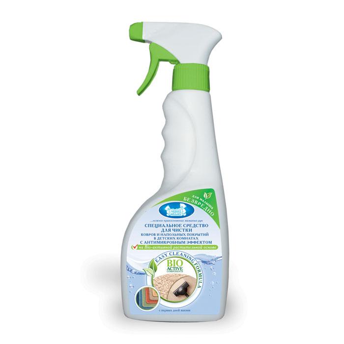 Наша Мама Средство для чистки ковров и напольных покрытий, с антимикробным эффектом, 500 мл70501Средство предназначено для выведения пятен с ковров и напольных покрытий из натуральных и синтетических волокон. Обладает антибактериальным и антисептическим эффектом. Формула BIO ACTIVE на растительной основе не содержит агрессивных химических веществ. Без запаха. Применение : проведите сухую чистку пылесосом. Путем распыления нанесите средство на поверхность ковра или напольного покрытия. Сильно загрязненные места и пятна обработать повторно. Время выдержки 20 минут. Затем моющий состав с частицами гряди удалить вакуумным способом при помощи моющего или обычного пылесоса.