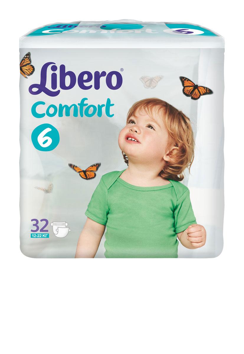 Libero Подгузники Comfort (12-22 кг) 32 шт3685Подгузники Libero Comfort, выполненные из мягкого натурального материала, отлично впитывают, заботясь о сухости и комфорте вашего малыша. Преимущества подгузников Libero Comfort: ультратонкие и дышащие, при этом хорошо впитывают; уникальный супервпитывающий слой; эластичный удобный поясок и тянущиеся боковинки; мягкие резиночки вокруг ножек предотвращают протекание; не содержат лосьонов. Характеристики: Весовая категория: 12-22 кг. Количество: 32 шт. Размер: 6.