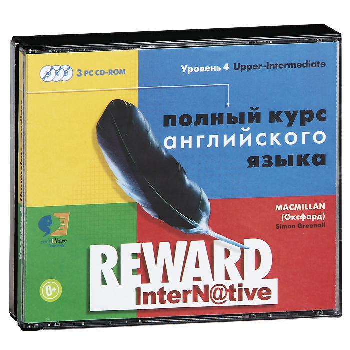 Reward Intern@tive Upper-Intermediate. Уровень 4