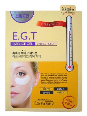 Beauty Clinic Гидрогелевая маска для кожи вокруг глаз, с E.G.F, 2 х 1,35 г550727Маска Beauty Clinic увлажняет и разглаживает кожу вокруг глаз, придает ей упругость, эластичность и сияние. Новейшая запатентованная температурная технология обеспечивает реакцию высококонцентрированного геля - эссенции на температуру тела и создает так называемый эффект плавления. Гель тает, что приводит к более глубокому проникновению в кожу питательных веществ. Активные компоненты - EGF, морской коллаген, экстракт икры лосося, коэнзим Q10, экстракты восточных трав увлажняют и подтягивают кожу, придают ей свежесть. EGF (Epidermis Growth Faсtor) - фактор роста эпидермиса, регенерации клеток. EGF замедляет процесс старения кожи; способствует обновлению клеток эпидермиса, сохраняя молодость кожи; защищает кожу от повреждений и раздражений; улучшает цвет лица. Свойства продукта: без цвета, запаха, гипоаллергенный. Не содержит красителей, отдушек, парабенов, минеральных масел, бензофенона. Характеристики: Вес одной маски: 1,35 г. ...