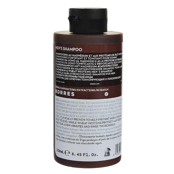 Korres Шампунь для мужчин, с магнием и протеинами, тонизирующий и укрепляющий, для всех типов волос, 250 мл