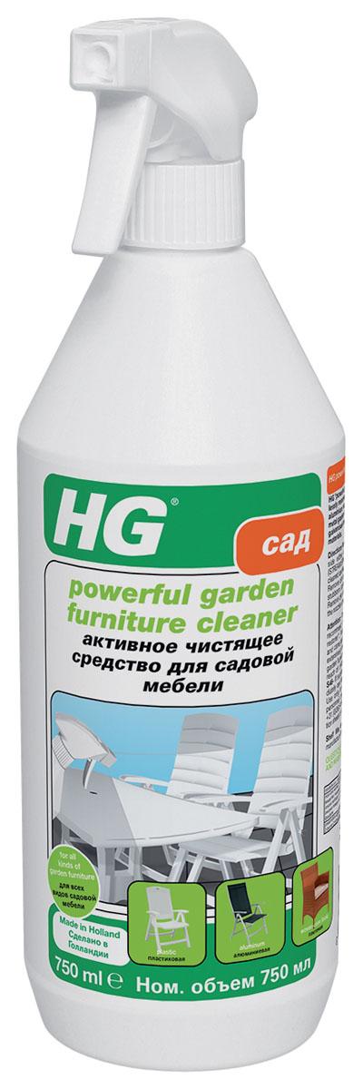 Активное чистящее средство HG для садовой мебели, 750 мл