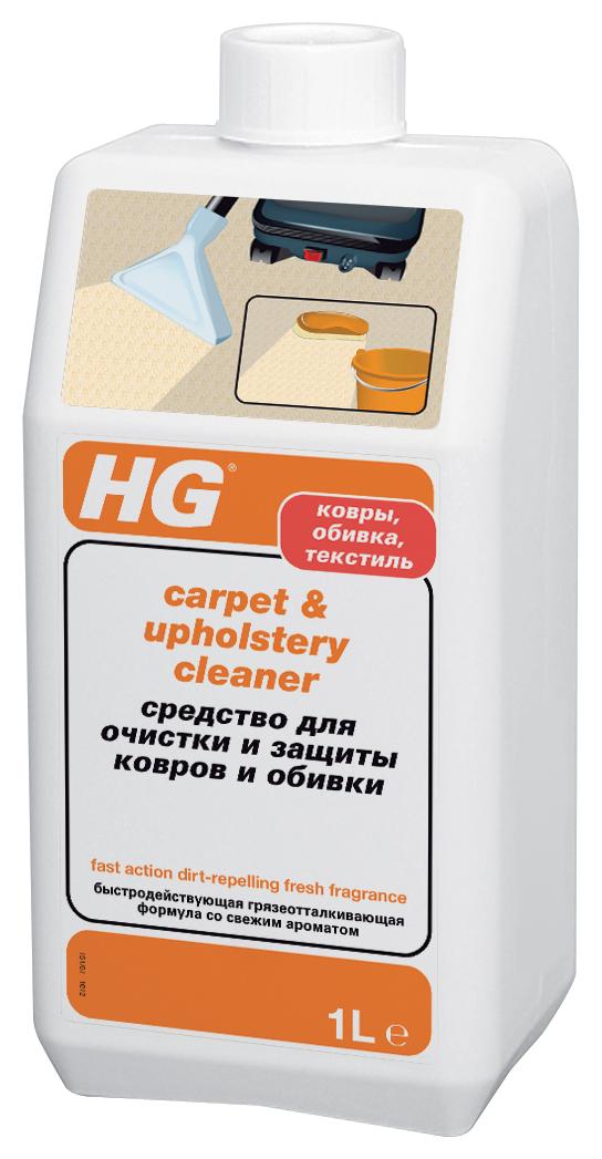 Средство HG  для очистки и защиты ковров и обивки, 1000 мл151100161Специально разработанное Средство HG  для очистки и защиты ковров и обивки, эффективно удаляет различные загрязнения, заполняет промежутки между волокнами грязеотталкивающим слоем. Средство идеально подходит для чистки чехлов для сидения и обивки в автомобиле. После обработки поверхность приобретает грязеотталкивающие свойства, обладает свежим ароматом. Дозировка: Для очистки ковров и обивки разведите 1 литр средства в 20 литрах воды. Для того, чтобы освежить внешний вид ковров и обивки разведите 1 литр средства в 40 литрах воды. Инструкции по применению: Вначале удалите пятна при помощи Очистителя-спрея HG для ковров и обивки, а также при необходимости остатки жевательной резинки при помощи Средства HG для удаления жевательной резинки. Средство для очистки и защиты ковров и обивки можно применять вручную и при помощи специальной машины. При ручной обработке: Вотрите средство в поверхность при помощи щетки или губки, а затем высушите ее при помощи...