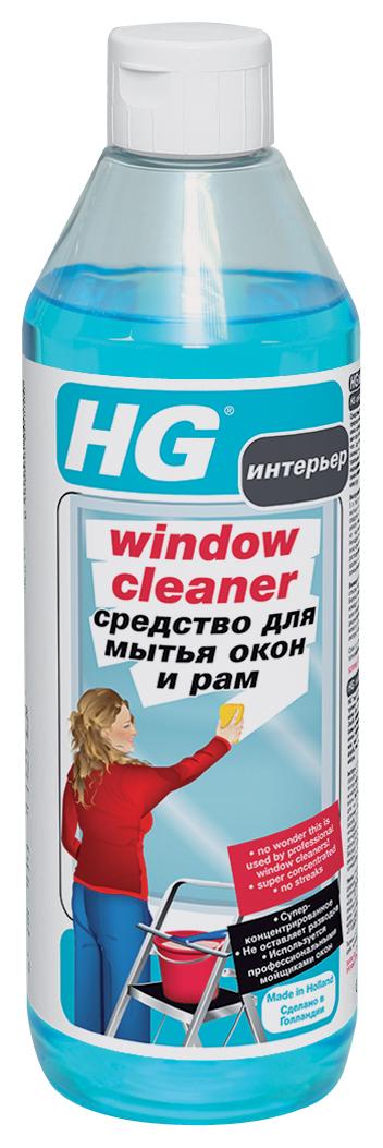 Средство HG для мытья окон и рам, 500 мл297050161Средство HG для мытья окон и рам - высококонцентрированный продукт, который очищает и обезжиривает не оставляя разводов и при этом не содержит аммиак или спирт. Этот продукт используется профессиональными мойщиками окон. Средство превосходит все профессиональные требования: pH его нейтрален, поэтому он не вредит краску, лак или пластмассу, а также оно щадит и вашу кожу. Инструкции по применению: Добавить 15 мл (2 до 3 чайных ложки) средства на полведра теплой воды. Для лучших результатов, мойте окно круговыми движениями. Никогда не мойте окна при прямых солнечных лучах. При очень сильных загрязнениях допустимо применять средство в неразбавленном виде. Для этого нанесите небольшое количество средства на губку и промокните ею грязное пятно. Оставьте средство чтобы оно впиталось, а затем смойте водой. Характеристики: Объем: 500 мл. Изготовитель: Нидерланды. Артикул: 297050161.