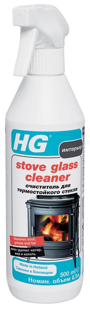 Очиститель HG для термостойкого стекла, 500 мл431050161Удобное в применении пенящееся чистящее средство HG легко удаляет сажу, нагар, жир, деготь и копоть со стеклянных поверхностей духовок и каминов. Необходимо нанести средство на очищаемую поверхность. Мощная формула быстро справляется с грязью, и Вам останется лишь удалить ее влажной губкой. Подходит для удаления сажи с кирпичной поверхности. Применение: для стеклянных поверхностей духовых шкафов, каминов. Инструкции по применению: Поверните насадку спрея в положение ON. Температура обрабатываемой поверхности не должна превышать комнатную. Нанесите средство на поверхность, оставьте действовать на 3-5 минут, затем протрите влажной губкой. Поверните насадку спрея в положение OFF. Характеристики: Объем: 500 мл. Изготовитель: Нидерланды. Артикул: 431050161.