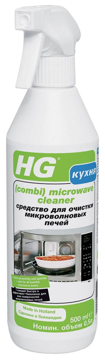 Средство HG для очистки микроволновых печей, 500 мл526050161Средство HG для очистки микроволновых печей - это эффективный и удобный в применении очиститель для ежедневного применения. Легко удаляет жир и пригорелые остатки пищи с поверхности микроволновых печей. Безопасно для всех поверхностей, используемых в микроволновых печах. Применение: для микроволновых печей. Инструкции по применению: поверните насадку спрея на четверть вправо или влево в зависимости от типа нанесения (нанесение распылением или струей). Распылите средство на поверхность и оставьте на несколько минут. Протрите поверхность вначале бумажным полотенцем, а затем при помощи влажной губки для мытья посуды. Для удаления въевшейся грязи используйте неабразивную губку. После завершения обработки поверните насадку спрея в положение OFF. Внимание! не распыляйте средство на электрические компоненты (например, сенсорные кнопки), а также на открытые детали (например, решетку). Данные детали необходимо очищать при помощи Средства для очистки...