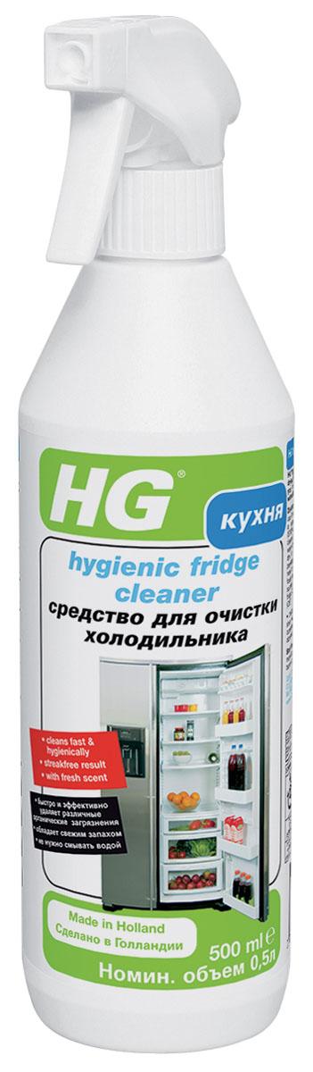 Средство HG для гигиеничной очистки холодильника, 500 мл335050161Средство HG быстро и эффективно удаляет различные органические загрязнения с внутренней и внешней поверхности холодильника. Не оставляет разводов, устраняет неприятный запах. Эффективно удаляет пищевые загрязнения, различные пятна со стенок и полок холодильника. Нужно всего лишь распылить средство на загрязненную поверхность, а затем протереть чистой матерчатой салфеткой. Применение: для внутренних и внешних поверхностей холодильника. Инструкции по применению: Перед применением средства уберите продукты из холодильника. Поверните насадку спрея в положение Stream/Spray. Распылите на загрязненную поверхность. Удалите загрязнения с помощью чистой матерчатой салфетки. Протрите насухо. Для удаления въевшихся пятен оставьте средство действовать в течение нескольких минут. Средство не обязательно смывать водой. Не распыляйте средство на пищу, напитки и вентиляционные отверстия холодильника. Поверните насадку в положение Off после использования.