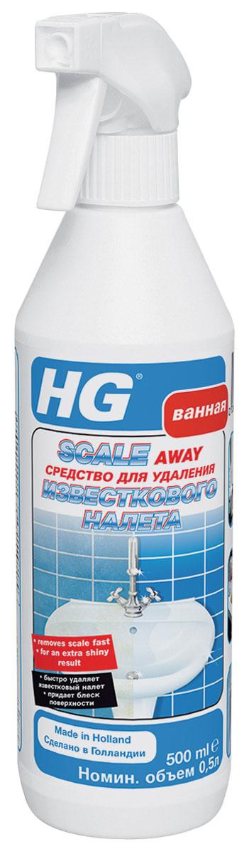 Средство HG для удаления известкового налета, 500 мл218050161На всех поверхностях, подверженных водному воздействию, образуется известковый налет. В результате душевые кабины, ванны, раковины, рабочие поверхности на кухне утрачивают свой первоначальный вид, покрываясь непривлекательным тусклым слоем. Средство HG эффективно удаляет известковые отложения с поверхности кафельной плитки, раковин, душевых кабин, ванн, туалета, кранов, труб и т.д. Мощная формула моментально справляется с известковым налетом, а при постоянном использовании средство предотвращает их появление. Применение: для сантехники и плитки, ванн, душевых кабин, рабочих поверхностей, туалетов. Инструкция по применению: Поверните насадку спрея в положение ON. Нанесите средство на поверхность, оставьте действовать несколько минут. Затем промойте поверхность водой либо протрите влажной губкой. В случае необходимости повторите обработку на сильно загрязненных участках. Поверните насадку спрея в положение OFF после использования. Состав:...