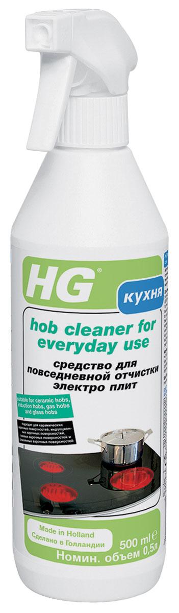 Средство HG для очистки керамических конфорок ежедневного использования, 500 мл109050161Средство HG легко удаляет жир, грязь, пыль, масляные разводы и следы, различные пятна и подтеки с керамической плиты и конфорок. Оно легко наносится, быстро справляется с загрязнениями и оставляет приятный запах. Рекомендуется для ежедневного использования. Применение: для керамических и галогенных конфорок. Инструкции по применению: Поверните насадку спрея на четверть вправо или влево в зависимости от выбранного способа применения (нанесение распылением либо струей). Нанесите средство на конфорки и оставьте на несколько минут. Удалите загрязнения влажной матерчатой салфеткой и вытрите конфорку насухо бумажным полотенцем. Поверните насадку в положение Off после использования спрея. Характеристики: Объем: 500 мл. Изготовитель: Нидерланды. Артикул: 109050161.