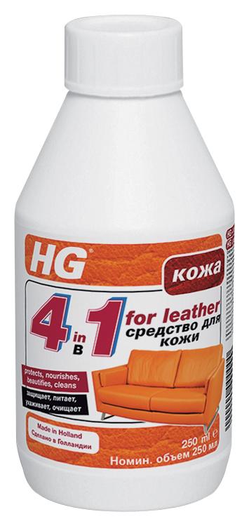 Средство HG для кожи 4 в 1, 250 мл172030161Средство HG для кожи 4 в 1 - современное средство на водной основе для очистки и ухода за изделиями из натуральной и окрашенной кожи, используемой для изготовления мебели, чемоданов и сумок. Средство не подходит для поверхности из замши и нубука. Предупреждает возникновение пятен и грязи, сохраняет эластичность кожи, делая ее цвет и текстуру более выразительной. Придает коже блеск и защищает ее от влаги. Применение: перед применением необходимо очистить кожу от грязи. Дайте очищенной поверхности полностью высохнуть в течение 30 минут. Тщательно встряхните средство перед использованием. Смочите губку или чистую мягкую безворсовую матерчатую салфетку средством и без нажима вотрите средство в поверхность кожи. Сразу же удалите излишки средства. Примерно через 10 минут отполируйте кожу мягкой матерчатой салфеткой. Перед применением попробуйте средство на небольшом незаметном участке поверхности: не используйте средство, если спустя 30 минут после обработки тестовый участок...