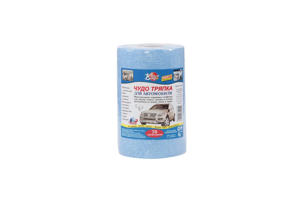 Тряпка для автомобиля Bagi, цвет: синий, 20 х 28 см, 70 листовC-310454-0Чудо-тряпка для автомобиля Bagi - это многоразовые отрывные салфетки для чистки стекол, кузова и салона автомобиля от влаги, пыли и грязи. Они великолепно впитывают влагу, легко отжимаются и стираются.