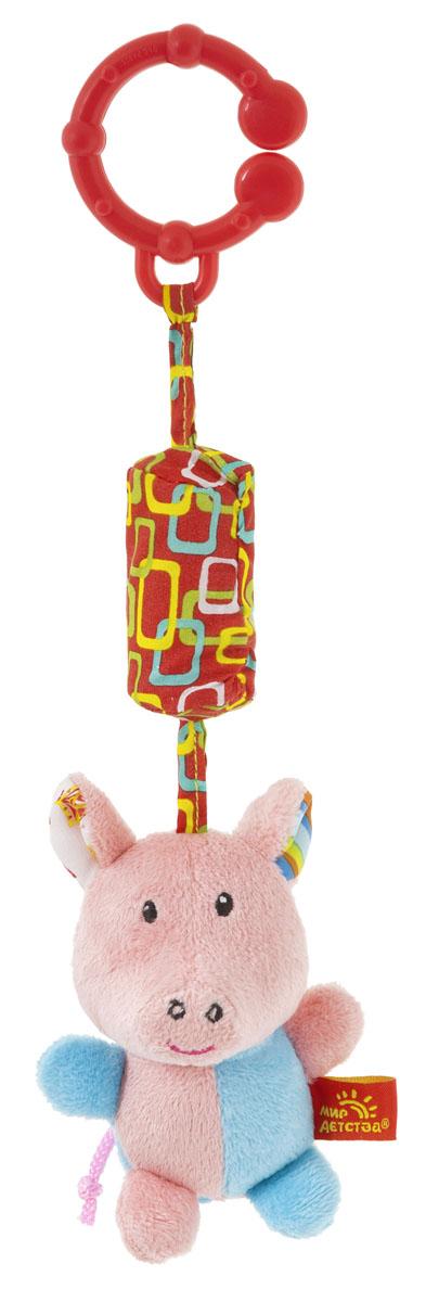 Игрушка-подвеска Акробат Хрюнтик, с колокольчиком33314Мягкая игрушка-подвеска Акробат Хрюнтик привлечет внимание вашего малыша и не позволит ему скучать! Игрушка выполнена из мягкого велюра разных цветов в виде симпатичного поросеночка. Его глазки, пятачок и ротик вышиты нитками, а ушки шуршат. Игрушка крепится к цилиндру, внутри которого расположен колокольчик. При движении он издает нежный и приятный перезвон. С помощью пластикового колечка игрушку легко можно прикрепить к детской кроватке, коляске, автомобильному креслу или игровой дуге малыша. Яркая игрушка-подвеска Акробат Хрюнтик поможет малышу в развитии цветового и звукового восприятия, концентрации внимания, мелкой моторики рук, тактильных ощущений и хватательных рефлексов. Мир детства представляет новую серию игрушек для самых маленьких! Серия Волшебный цирк имеет интересный яркий дизайн, который понравится всем - и детям, и родителям! В линейке представлен широкий ассортимент - подвески, погремушки, браслетики, мячики. Персонажи серии - милые...