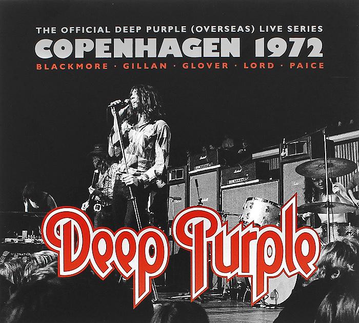Deep Purple. Copenhagen 1972 (2 CD)