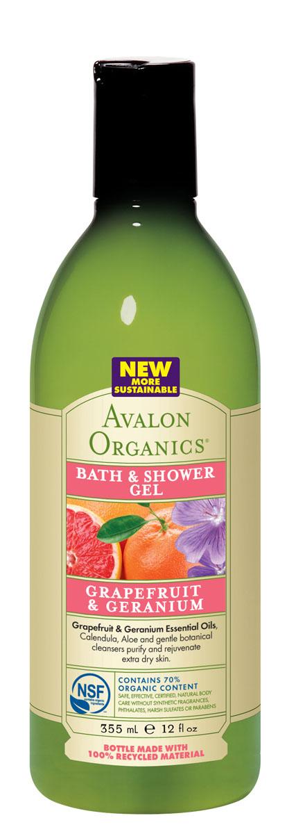 Avalon Organics Гель для ванны и душа Грейпфрут и герань, 355 млAV35183Гель для ванны и душа Avalon Organics Грейпфрут и герань - уникальный сертифицированный органический комплекс, с изобилием целебных эссенциальных масел, усиленный аргинином, витамином Е и пантенолом является полноценным источником здоровья кожи. Улучшает крово- и лимфообращение, нормализует работу сальных и потовых желез, способствует восстановительным процессам при повреждениях кожи, а также смягчает, тонизирует и омолаживает ее. Душ или ванна с освежающей пеной отлично снимет усталость, подарит здоровье, упругость и молодость телу, освежит и восполнит энергетические затраты.