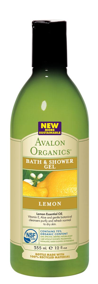 Avalon Organics Гель для ванны и душа Лимон, 355 млAV35185Гель для ванны и душа Avalon Organics Лимон - сертифицированный органический комплекс с изобилием цитрусовых эссенциальных масел, усиленный противовоспалительными экстрактами, деликатно устраняет обезвоженный слой ороговевших клеток, выравнивает цвет и рельеф кожи, стимулирует обновление и омоложение кожных покровов. Утренний душ или ванна с бодрящей пеной геля делает кожу гладкой, эластичной и упругой.