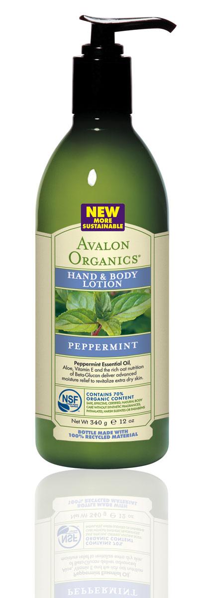 Avalon Organics Лосьон для рук и тела Мята, 360 млAV35208Улучшая крово- и лимфообращение, тонизируя и повышая эластичность сосудов, мгновенно возрождает кожу, активизирует деление клеток и замедляет процессы старения. Обладающий легким мятным ароматом, оказывает антибактериальное и противовоспалительное действие, способствует заживлению, повышению защитных функций тканей, что позволяет применять при некоторых кожных проблемах.