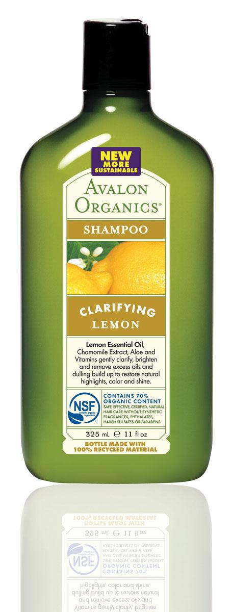 Avalon Organics Шампунь для здорового блеска волос