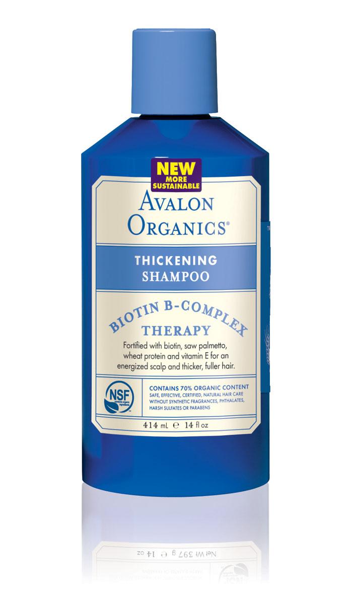 Avalon Organics Шампунь Биотин, 400 млAV36102Уникальный растительный комплекс с биотином стимулирует микроциркуляцию, обмен веществ в зоне фолликул, обеспечивая их полноценное питание и укрепление. Эффективно предотвращает выпадение, способствует росту здоровых, сильных волос, помогает восстановлению повреждений кутикулы и утолщению структуры тонких волос.