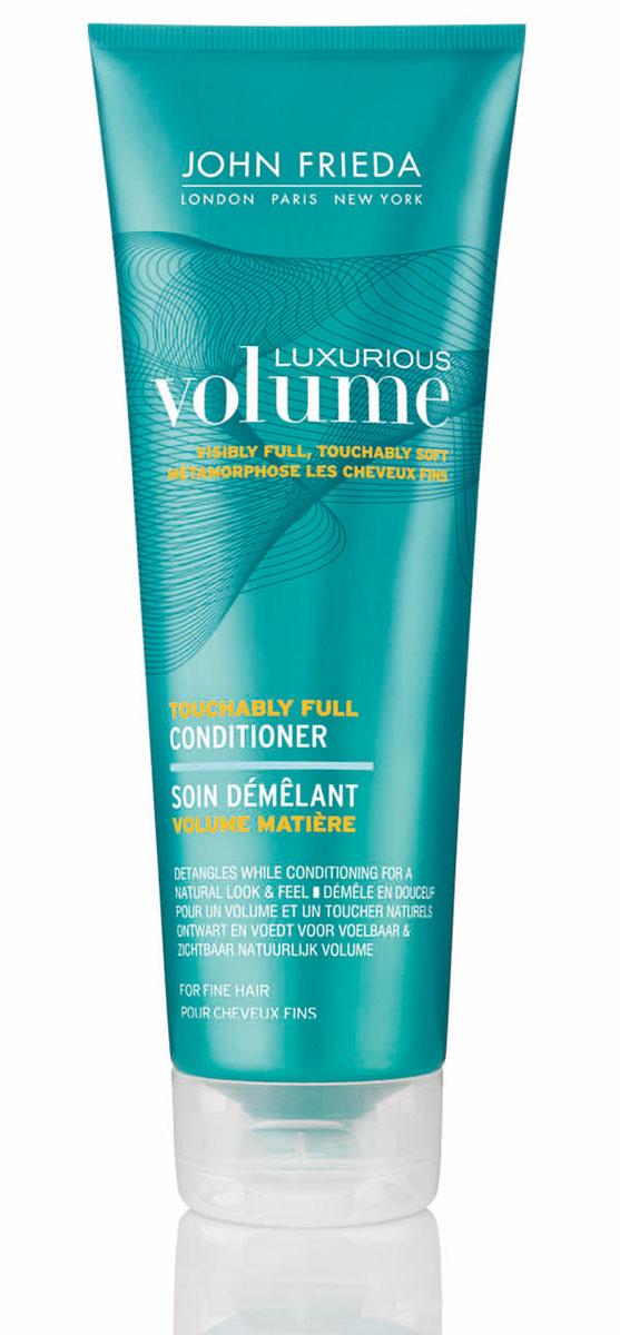 Кондиционер John Frieda Luxurious Volume для придания объема волос, 250 мл1197105Кондиционер Luxurious Volume укрепляет и уплотняет тонкие волосы, насыщая обезвоженные участки необходимым уровнем влаги. Придает жизненную силу и кондиционирует волосы, придавая объем и глянцевый блеск. Пышная, густая прическа, которая держится в течение всего дня.