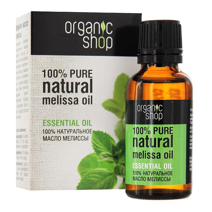 Organic Shop Эфирное масло мелиссы, 30 мл0861-11867100% натуральное эфирное масло мелиссы Organic Shop успокаивает, устраняет отрицательные эмоции, помогает бороться со стрессом и беспокойством, стимулирует интеллектуальные центры головного мозга, повышает способность к усвоению информации, развивает память. Имеет приятный бодрящий аромат, превосходно подходит для аромаламп, сауны, а также для всех типов волос. Использование: Ароматерапия: 5-6 капель смешать с 20 мл. воды, применять в аромалампе. Аромаванны: 8-10 капель добавить в ванну, принимать 15-20 минут. Косметология: 1 капля масла на 5 грамм косметического крема или базового жирного масла.