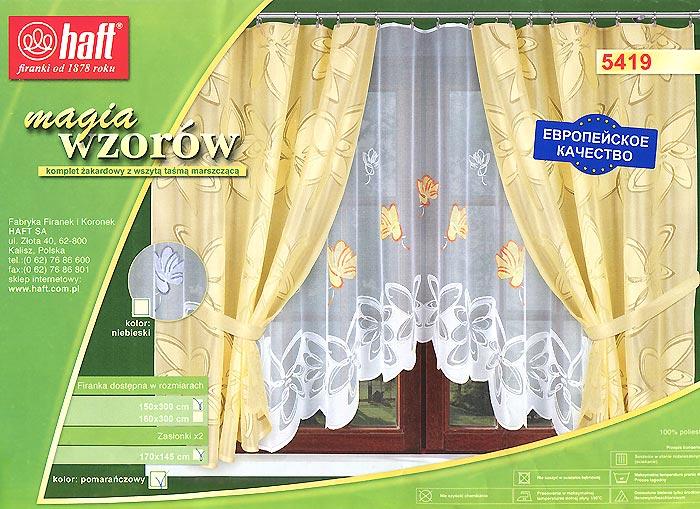 Комплект штор для кухни Haft, на ленте, цвет: белый, кремовый, высота 170 см491552Комплект штор Haft, выполненный из качественного полиэстера, великолепно украсит кухонное окно. Комплект состоит из двух штор и тюля. Для более изящного расположения штор прилагаются подхваты. Полотно тюля изготовлено из белой сетчатой ткани и декорировано оригинальным цветочным принтом. Шторы выполнены из полотна кремового цвета с цветочным принтом. Тонкое плетение, оригинальный дизайн и нежная цветовая гамма привлекут к себе внимание и органично впишутся в интерьер комнаты. Все предметы комплекта - на шторной ленте для собирания в сборки.