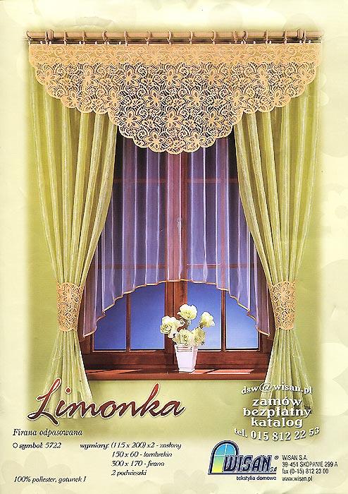 Комплект штор для кухни Limonka, на ленте, цвет: белый, желтый, салатовый, высота 200 см659753Комплект штор Limonka, выполненный из качественного полиэстера, великолепно украсит кухонное окно. Комплект состоит из двух штор, тюля и ламбрекена. Для более изящного расположения штор прилагаются подхваты. Полотно тюля изготовлено из белой сетчатой ткани и декорировано желтым атласным кантом. Шторы выполнены из вуали салатового цвета. Ламбрекен и подхваты выполнены из кружевной ткани желтого цвета. Тонкое плетение, оригинальный дизайн и нежная цветовая гамма привлекут к себе внимание и органично впишутся в интерьер комнаты. Все предметы комплекта - на шторной ленте для собирания в сборки. Характеристики: Материал: 100% полиэстер. Цвет: белый, желтый, салатовый. Размер упаковки: 37 см х 25 см х 6 см. Артикул: 659753. В комплект входят: Штора - 2 шт. Размер (Ш х В): 115 см х 200 см. Тюль - 1 шт. Размер (Ш х В): 300 см х 170 см. Ламбрекен - 1 шт. Размер (Ш х В): 150 см х 60 см. Подхват - 2 шт. Фирма Wisan на...