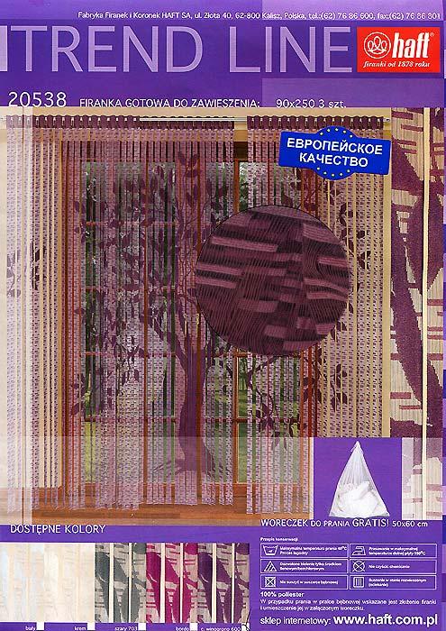 Гардина-лапша Haft, на петлях, цвет: фиолетовый, высота 250 см. 597698597698Воздушная гардина-лапша Haft, изготовленная из полиэстера фиолетового цвета, станет великолепным украшением любого окна. Полотно гардины декорировано плотной текстурой в виде дерева. Тонкое плетение и оригинальный принт привлекут к себе внимание и органично впишутся в интерьер комнаты. Гардина-лапша оснащена петлями для крепления на круглый карниз. В комплекте с гардиной-лапшой прилагается специальный водопроницаемый мешочек для удобной и безопасной стирки гардин данного вида. Характеристики: Материал: 100% полиэстер. Цвет: фиолетовый. Размер упаковки: 34 см х 26 см х 7 см. Артикул: 597698. В комплект входят: Гардина-лапша - 1 шт. Размер (Ш х В): 270 см х 250 см. Мешок для стирки - 1 шт. Размер (Д х Ш): 54 см х 44 см. Текстильная компания Haft имеет богатую историю. Основанная в 1878 году в Польше, эта фирма зарекомендовала себя в качестве одного из лидеров текстильной промышленности в Европе. Еще в начале XX...