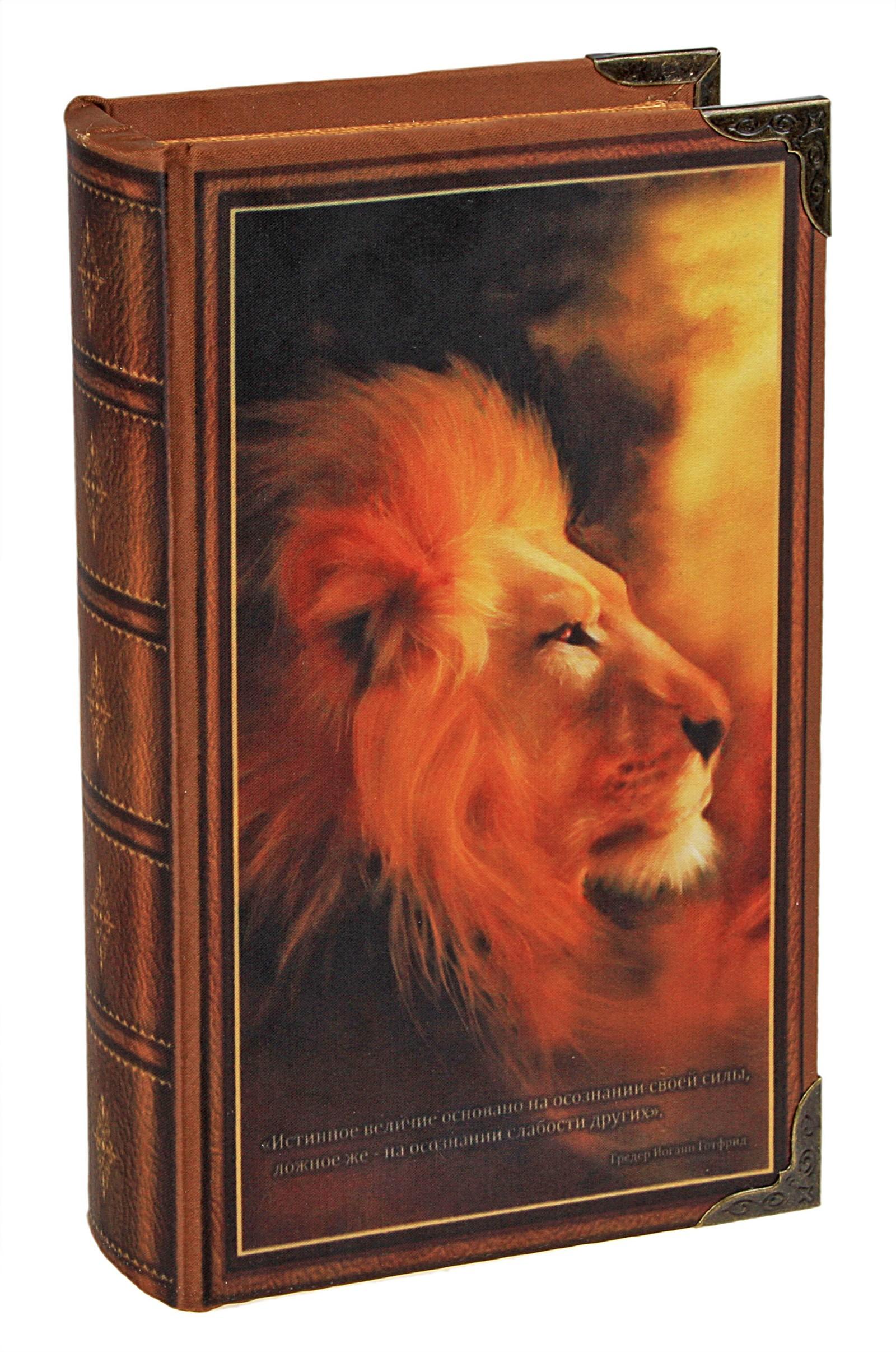 Шкатулка-книга Лев480414Оригинальное оформление шкатулки, несомненно, привлечет внимание. Шкатулка Лев изготовлена в виде книги. Поверхность шкатулки выполнена из кожзаменителя и оформлена изображением головы льва. Такая шкатулка может использоваться для хранения бижутерии, в качестве украшения интерьера, а также послужит хорошим подарком для человека, ценящего практичные и оригинальные вещи. Характеристики: Материал: дерево, кожзам. Цвет: коричневый. Размер шкатулки (в закрытом виде): 17 см х 11 см х 5 см. Размер упаковки: 18 см х 12 см х 6 см. Артикул: 480414.