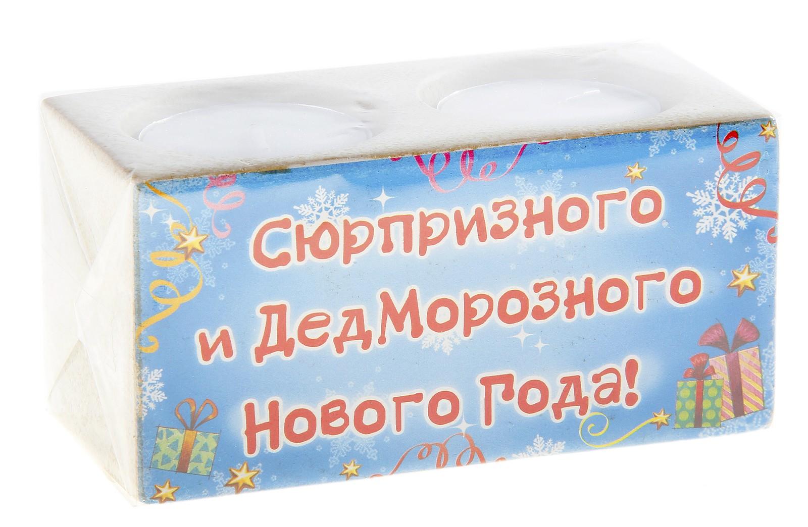 Подсвечник керамический на две свечи