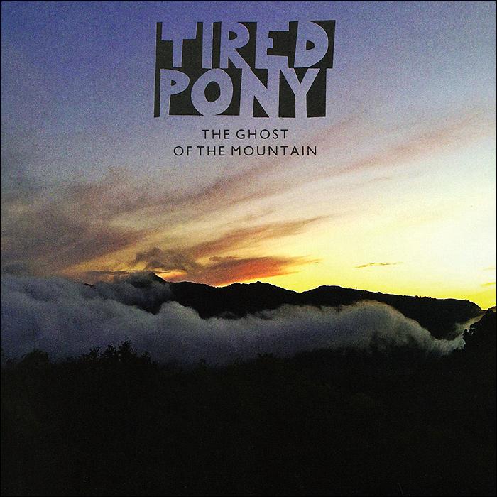 Издание содержит 8-страничный буклет с текстами песен на английском языке.