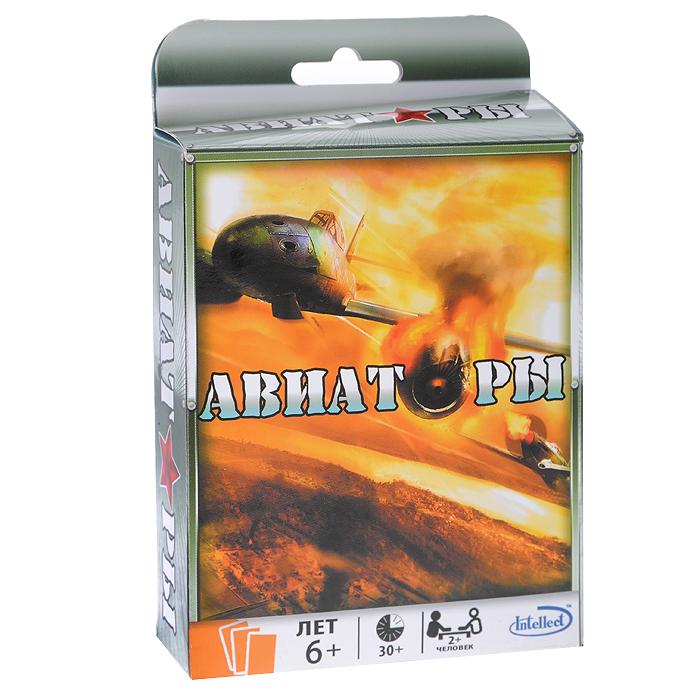 Настольная карточная игра АвиаторыA4626121Настольная карточная игра Авиаторы - это быстрая, динамичная и простая в освоении игра для любого возраста и вкуса. Изучив за пять минут правила, вы удивитесь, насколько интересным и захватывающим может быть карточный филлер. На картах изображены военные самолеты и дана краткая их характеристика. Цель игры предельно проста: собрать как можно больше пар одинаковых карт. Карты выкладываются на стол в произвольном порядке рубашкой вверх. Первый игрок переворачивает две любые. Если они совпадают, игрок забирает их себе и делает еще один ход. Если же нет, игрок снова из переворачивает, оставляя на тех же местах, после чего ход переходит к следующему игроку. Побеждает игрок, у которого больше всех пар карт. В комплект входят 36 карт и правила игры на русском языке.