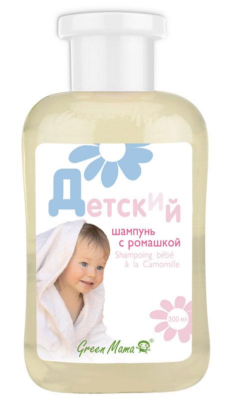 Детский шампунь с ромашкой, 300 мл236Волосы у ребенка тонкие и мягкие. Они нуждаются в особой заботе. Поэтому мы создали шампунь специально для детей. Экстракты ромашки и чистотела усилят рост волос, а пшеничные протеины придадут им силу и упругость. Шампунь pH-нейтральный, очищает бережно и не щиплет глаза. Мыть волосы будет приятно, а расчесывать - легко. Характеристики: Производитель: Россия. Объем: 300 мл. Форма выпуска: флакон. Франко-российская производственная компания Green Mama была образована в 1996 году и выросла из небольшого семейного бизнеса. В настоящее время Green Mama является одним из признанных мировых специалистов в области разработки и производства натуральных косметических продуктов. Косметические средства Green Mama содержат только натуральные растительные компоненты, без животных жиров. Содержание натуральных компонентов в средствах Green Mama достигает 98%. Чтобы создать такой продукт специалисты компании используют новейшие достижения науки и...
